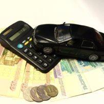 Im Tages- und Festgeldbereich bieten Autobanken erstaunlich gute Zinsen